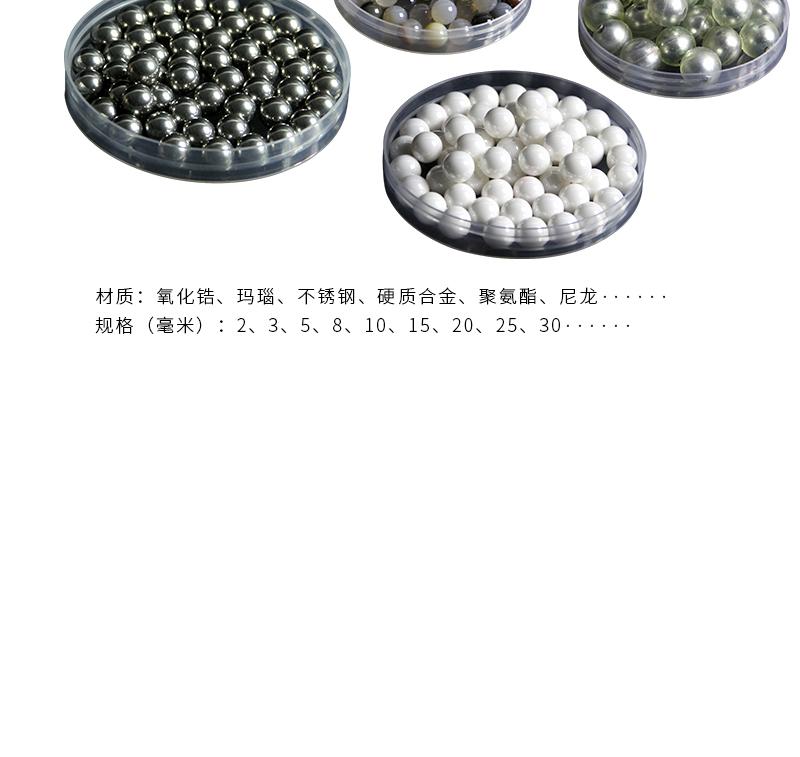 液氮行星球磨机-(2)_16.jpg